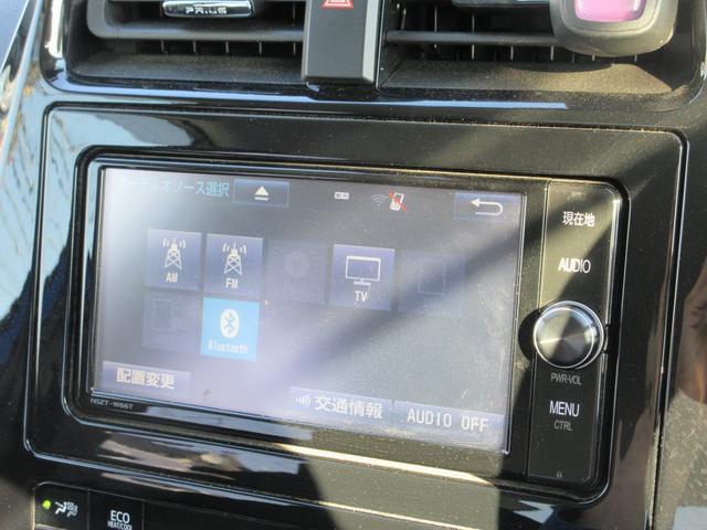 Sセーフティプラス ツートーン 禁煙車 フルセグ純正ナビTV バックカメラ ETC クルーズコントロール スマートキー Bluetooth DVD再生 セーフティセンス(24枚目)
