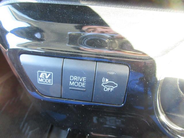 Sセーフティプラス ツートーン 禁煙車 フルセグ純正ナビTV バックカメラ ETC クルーズコントロール スマートキー Bluetooth DVD再生 セーフティセンス(25枚目)