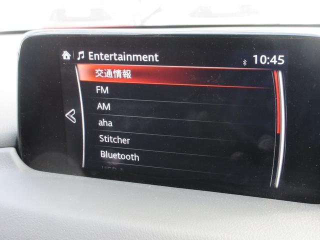 XD エクスクルーシブモード ディーゼルターボ 禁煙 フルセグ純正ナビTV BOSEサウンド 本革シート パワーシート 電動リアゲート クルーズコントロール スマートキー アラウンドビューモニター シートヒーター ETC(30枚目)