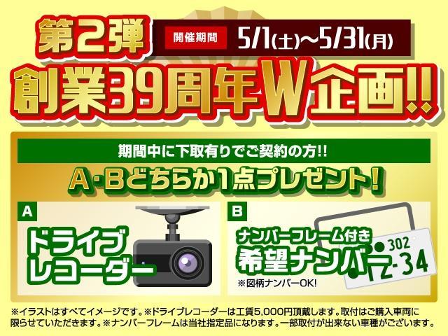 G GRスポーツ・17インチパッケージ 禁煙車 ドラレコ フルセグナビTV バックカメラ ETC Bluetooth CD LEDヘッドライトシステム LEDフォグライト 専用ブレーキキャリパー 先行車発進告知機能(3枚目)