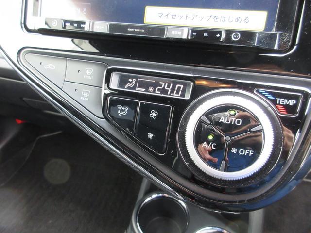 G GRスポーツ・17インチパッケージ 禁煙車 ドラレコ フルセグナビTV バックカメラ ETC Bluetooth CD LEDヘッドライトシステム LEDフォグライト 専用ブレーキキャリパー 先行車発進告知機能(20枚目)