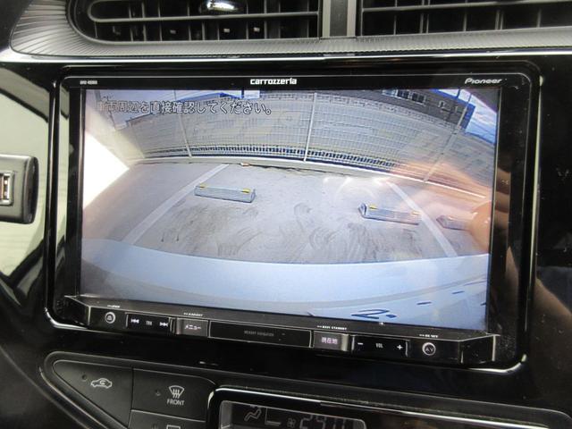 G GRスポーツ・17インチパッケージ 禁煙車 ドラレコ フルセグナビTV バックカメラ ETC Bluetooth CD LEDヘッドライトシステム LEDフォグライト 専用ブレーキキャリパー 先行車発進告知機能(23枚目)