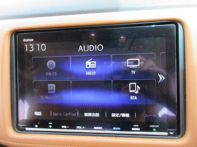 ハイブリッドZ・ホンダセンシング フルセグ純正ナビTV バックカメラ Bluetooth CD DVD再生 純正ドライブレコーダー シートヒーター ETC 茶革コンビシート LEDヘッドライトシステム   クルーズコントロール(28枚目)