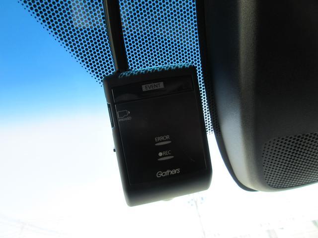 ハイブリッドZ・ホンダセンシング フルセグ純正ナビTV バックカメラ Bluetooth CD DVD再生 純正ドライブレコーダー シートヒーター ETC 茶革コンビシート LEDヘッドライトシステム   クルーズコントロール(32枚目)