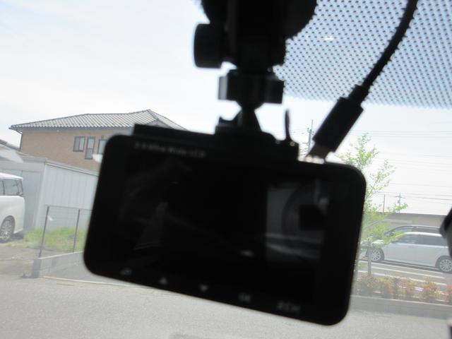 1.8X EXパッケージ 禁煙車 茶革シート トヨタセーフティセンス 前後ドライブレコーダー フルセグ純正ナビTV バックモニター ETC ブルートゥース CD DVDビデオ再生 スマートキー LEDヘッドライトシステム(16枚目)