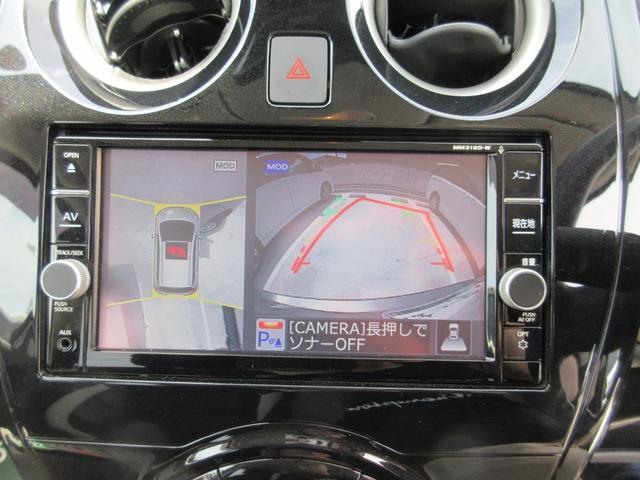 e-パワー X 禁煙車 純正ナビフルセグTV 全周囲アラウンドビューカメラ ブルートゥース ETC LEDヘッドライトシステム ヒーター付きドアミラー サイドバイザー(26枚目)