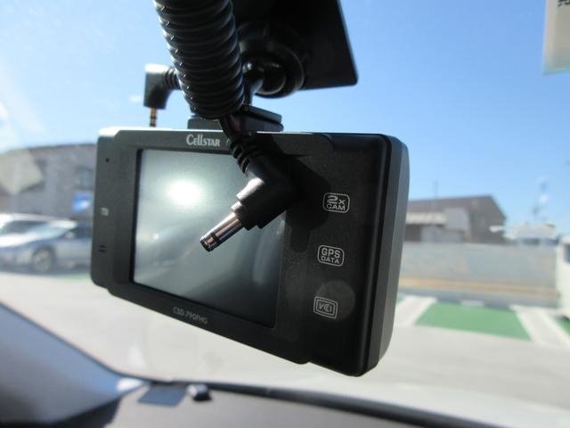 SW アリュールブルーHDiテックパックエディション クリーンディーゼルターボ 禁煙車 ワンオーナー 純正ナビフルセグテレビ パノラマビューモニター サンルーフ LEDヘッドライトシステム ブラインドスポットモニター パークアシスト スマートキー(24枚目)