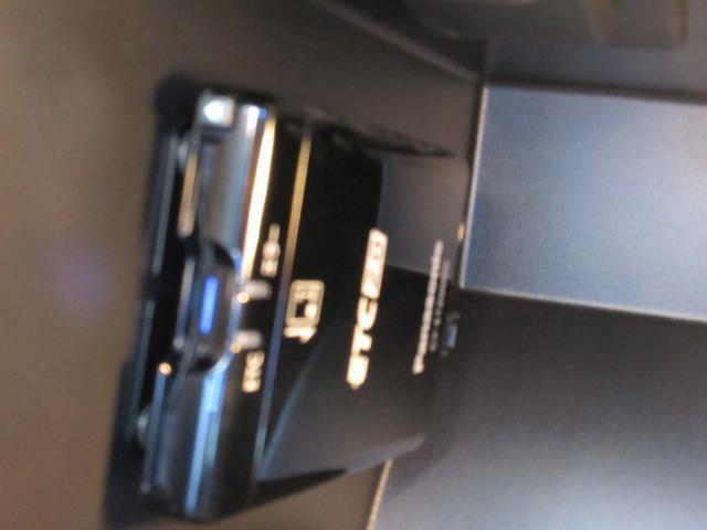 SW アリュールブルーHDiテックパックエディション クリーンディーゼルターボ 禁煙車 ワンオーナー 純正ナビフルセグテレビ パノラマビューモニター サンルーフ LEDヘッドライトシステム ブラインドスポットモニター パークアシスト スマートキー(25枚目)