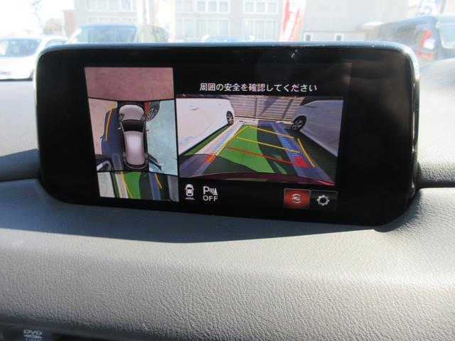 25S Lパッケージ 禁煙 純正ナビフルセグテレビ DVDプレーヤー 360度ビューカメラ フロントパーキングセンサー 本革シート パワーバックドア パワーシート LEDヘッドライトシステム 19インチアルミ(23枚目)