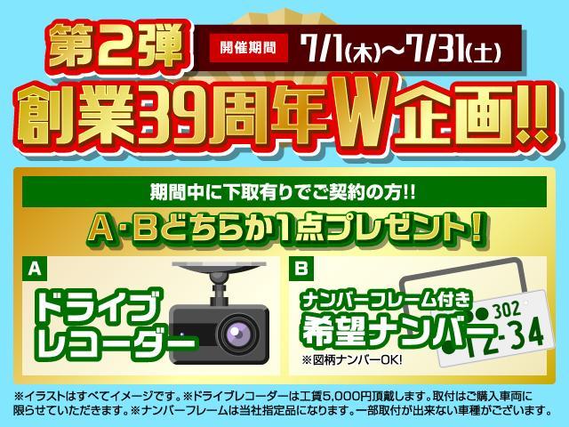 ハイブリッドMG デュアルカメラブレーキサポート 禁煙車 社外ナビフルセグテレビ DVD再生 ブルートゥース サイドバイザー キーレス(3枚目)