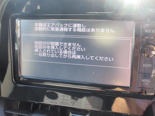 ハイブリッドG Z 純正ナビフルセグテレビ バックガイドモニター DVD再生 ブルートゥース ナビ連動ETC トヨタセーフティセンス オートクルーズ LEDヘッドライトシステム スマートキー プッシュスタート(21枚目)