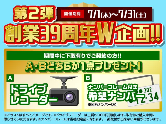 ハイウェイスター X ワンオーナー車 禁煙車 純正ナビフルセグテレビ 全周囲カメラ パワースライドドア エマージェンシーブレーキ サイドエアバック リアシーリングファン 踏み間違い防止 LEDヘッドライトシステム(3枚目)