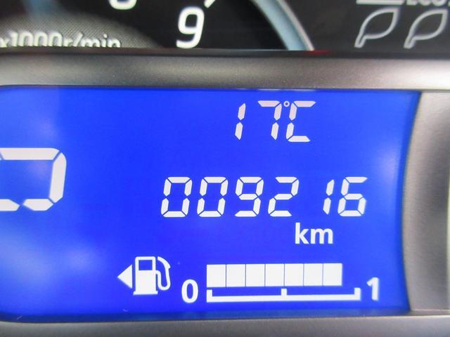 ハイウェイスター X ワンオーナー車 禁煙車 純正ナビフルセグテレビ 全周囲カメラ パワースライドドア エマージェンシーブレーキ サイドエアバック リアシーリングファン 踏み間違い防止 LEDヘッドライトシステム(15枚目)