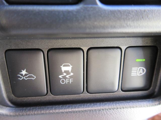 ハイウェイスター X ワンオーナー車 禁煙車 純正ナビフルセグテレビ 全周囲カメラ パワースライドドア エマージェンシーブレーキ サイドエアバック リアシーリングファン 踏み間違い防止 LEDヘッドライトシステム(17枚目)