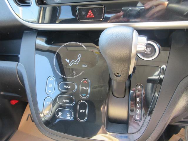 ハイウェイスター X ワンオーナー車 禁煙車 純正ナビフルセグテレビ 全周囲カメラ パワースライドドア エマージェンシーブレーキ サイドエアバック リアシーリングファン 踏み間違い防止 LEDヘッドライトシステム(18枚目)
