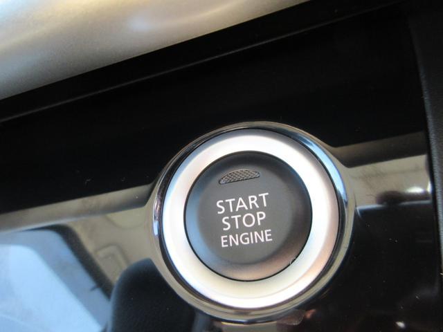 ハイウェイスター X ワンオーナー車 禁煙車 純正ナビフルセグテレビ 全周囲カメラ パワースライドドア エマージェンシーブレーキ サイドエアバック リアシーリングファン 踏み間違い防止 LEDヘッドライトシステム(19枚目)