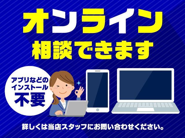 2.0i-Sアイサイト 禁煙車 社外ナビ フルセグテレビ バックモニター DVD再生 ブルートゥース アイサイトクルーズコントロール LEDヘッドライトシステム スマートキー プッシュスタート(2枚目)
