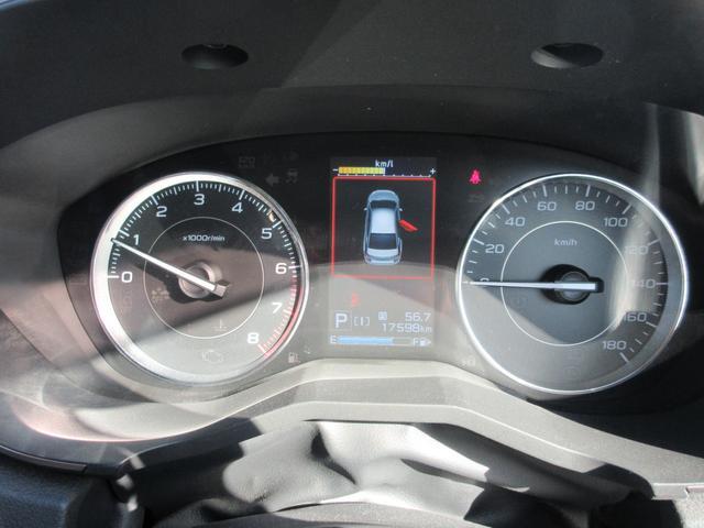 2.0i-Sアイサイト 禁煙車 社外ナビ フルセグテレビ バックモニター DVD再生 ブルートゥース アイサイトクルーズコントロール LEDヘッドライトシステム スマートキー プッシュスタート(15枚目)