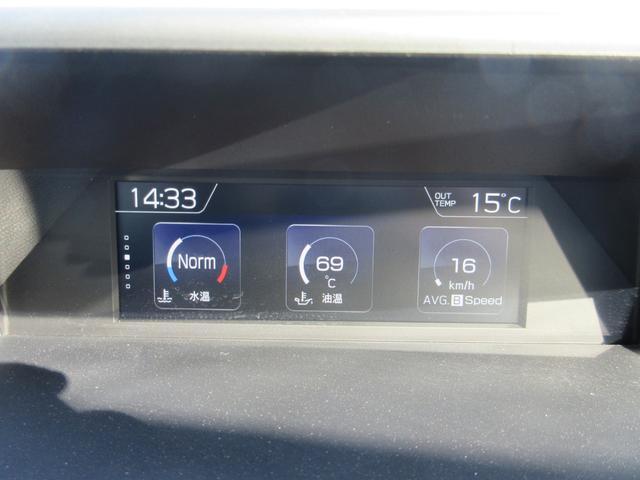 2.0i-Sアイサイト 禁煙車 社外ナビ フルセグテレビ バックモニター DVD再生 ブルートゥース アイサイトクルーズコントロール LEDヘッドライトシステム スマートキー プッシュスタート(23枚目)