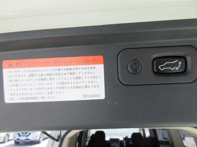 G プレミアム 4WD ドライブレコーダー 純正MMCSナビ フルセグTV 全周囲マルチアラウンドビューモニター ロックフォードプレミアムサウンド 両側パワースライドドア パワーリアゲート ETC パワーシート(10枚目)