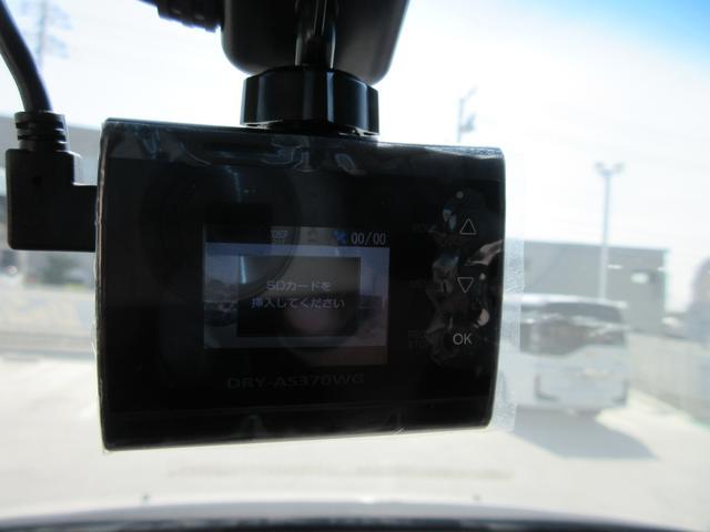G プレミアム 4WD ドライブレコーダー 純正MMCSナビ フルセグTV 全周囲マルチアラウンドビューモニター ロックフォードプレミアムサウンド 両側パワースライドドア パワーリアゲート ETC パワーシート(11枚目)