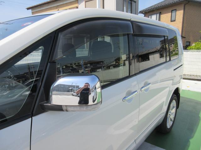 G プレミアム 4WD ドライブレコーダー 純正MMCSナビ フルセグTV 全周囲マルチアラウンドビューモニター ロックフォードプレミアムサウンド 両側パワースライドドア パワーリアゲート ETC パワーシート(15枚目)
