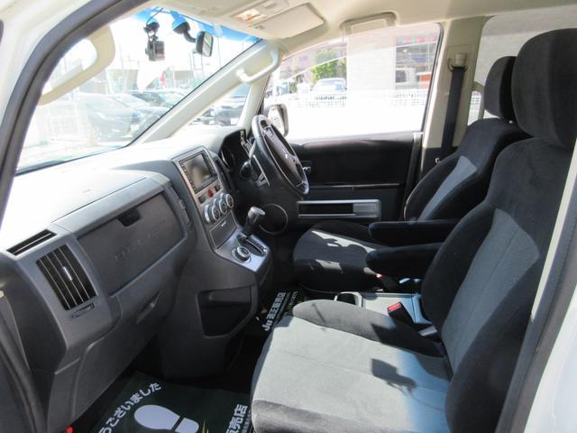 G プレミアム 4WD ドライブレコーダー 純正MMCSナビ フルセグTV 全周囲マルチアラウンドビューモニター ロックフォードプレミアムサウンド 両側パワースライドドア パワーリアゲート ETC パワーシート(18枚目)