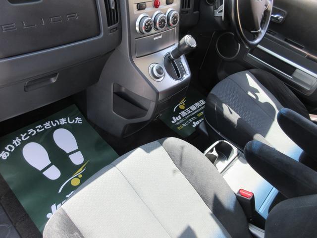 G プレミアム 4WD ドライブレコーダー 純正MMCSナビ フルセグTV 全周囲マルチアラウンドビューモニター ロックフォードプレミアムサウンド 両側パワースライドドア パワーリアゲート ETC パワーシート(20枚目)