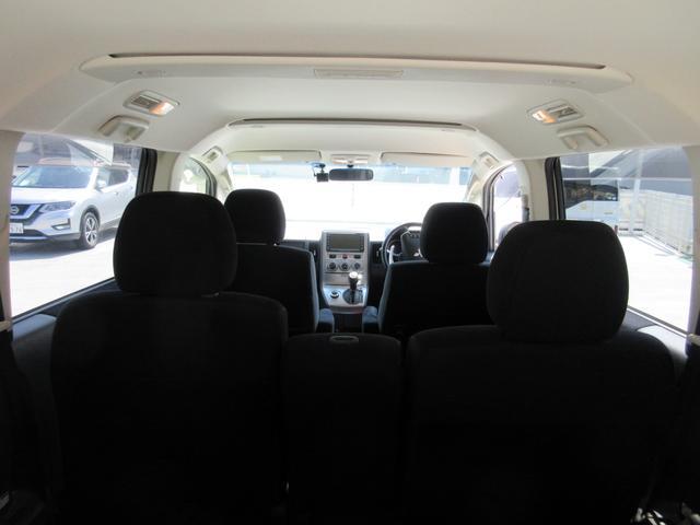 G プレミアム 4WD ドライブレコーダー 純正MMCSナビ フルセグTV 全周囲マルチアラウンドビューモニター ロックフォードプレミアムサウンド 両側パワースライドドア パワーリアゲート ETC パワーシート(24枚目)