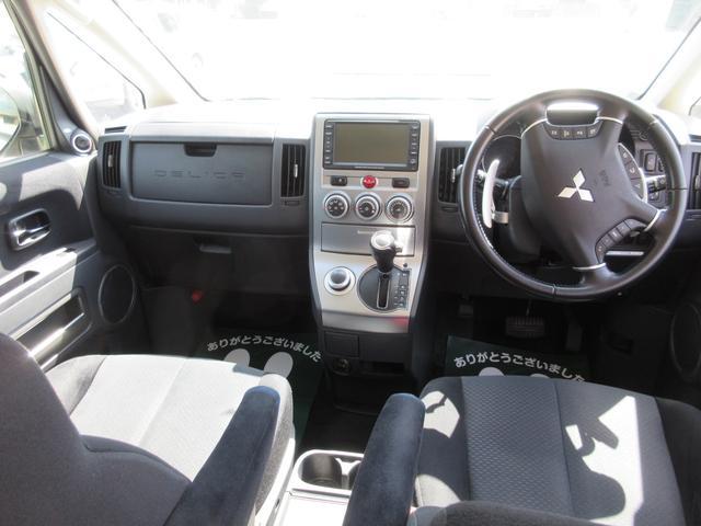 G プレミアム 4WD ドライブレコーダー 純正MMCSナビ フルセグTV 全周囲マルチアラウンドビューモニター ロックフォードプレミアムサウンド 両側パワースライドドア パワーリアゲート ETC パワーシート(26枚目)