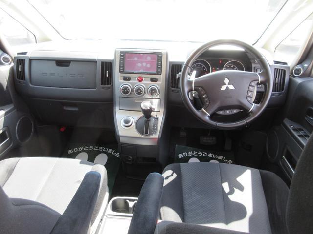 G プレミアム 4WD ドライブレコーダー 純正MMCSナビ フルセグTV 全周囲マルチアラウンドビューモニター ロックフォードプレミアムサウンド 両側パワースライドドア パワーリアゲート ETC パワーシート(27枚目)
