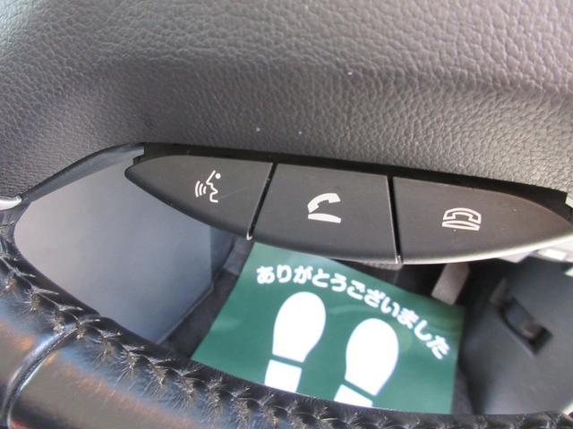G プレミアム 4WD ドライブレコーダー 純正MMCSナビ フルセグTV 全周囲マルチアラウンドビューモニター ロックフォードプレミアムサウンド 両側パワースライドドア パワーリアゲート ETC パワーシート(30枚目)