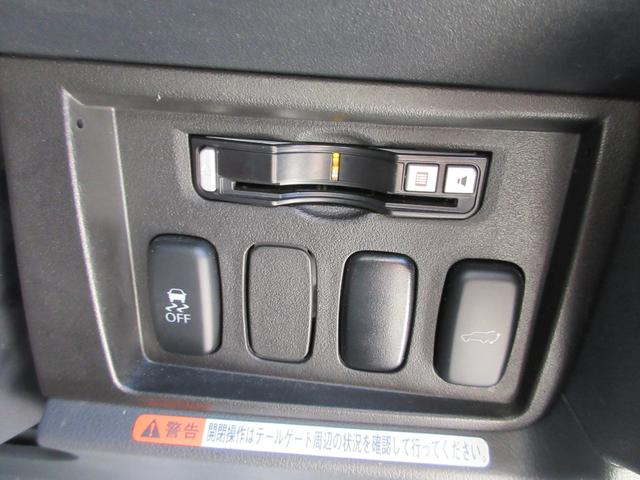 G プレミアム 4WD ドライブレコーダー 純正MMCSナビ フルセグTV 全周囲マルチアラウンドビューモニター ロックフォードプレミアムサウンド 両側パワースライドドア パワーリアゲート ETC パワーシート(32枚目)