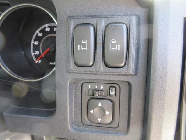 G プレミアム 4WD ドライブレコーダー 純正MMCSナビ フルセグTV 全周囲マルチアラウンドビューモニター ロックフォードプレミアムサウンド 両側パワースライドドア パワーリアゲート ETC パワーシート(33枚目)