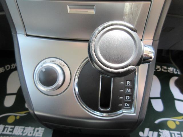 G プレミアム 4WD ドライブレコーダー 純正MMCSナビ フルセグTV 全周囲マルチアラウンドビューモニター ロックフォードプレミアムサウンド 両側パワースライドドア パワーリアゲート ETC パワーシート(34枚目)