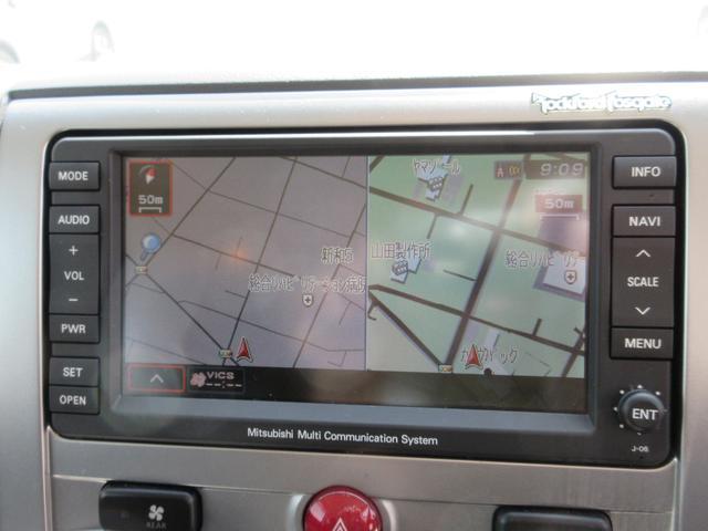 G プレミアム 4WD ドライブレコーダー 純正MMCSナビ フルセグTV 全周囲マルチアラウンドビューモニター ロックフォードプレミアムサウンド 両側パワースライドドア パワーリアゲート ETC パワーシート(36枚目)
