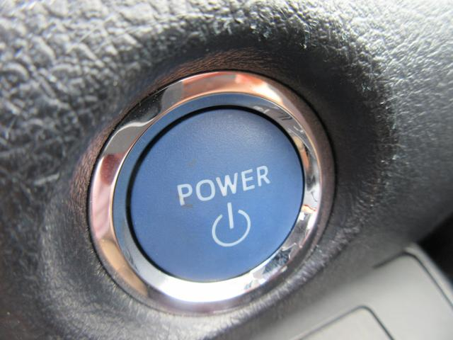 ハイブリッドG クエロ セーフティセンス 禁煙 純正ナビフルセグTV バックガイドモニター 12.1インチ純正フリップダウンモニター 両側パワードア モデリスタエアロ クリアランスソナー LEDヘッドライトシステム(23枚目)