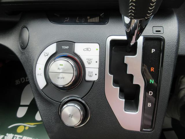 ハイブリッドG クエロ セーフティセンス 禁煙 純正ナビフルセグTV バックガイドモニター 12.1インチ純正フリップダウンモニター 両側パワードア モデリスタエアロ クリアランスソナー LEDヘッドライトシステム(28枚目)