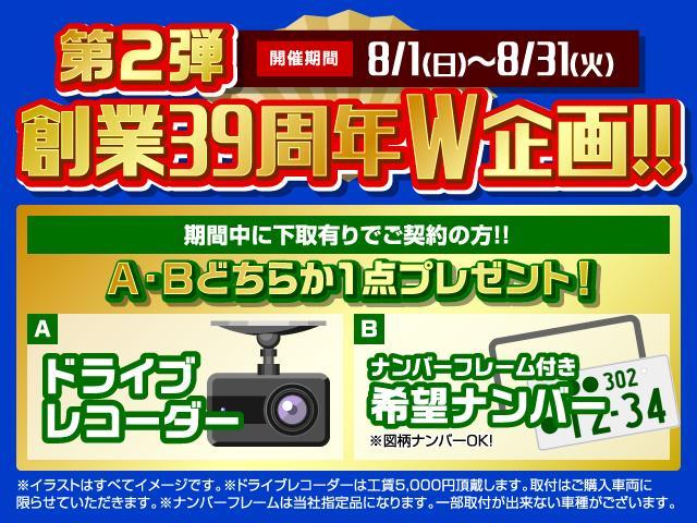20S 4WD 禁煙車 フルセグ純正ナビTV Bluetoothオーディオ キーレスキー3個  エコモード ノーマルタイヤ4本(3枚目)