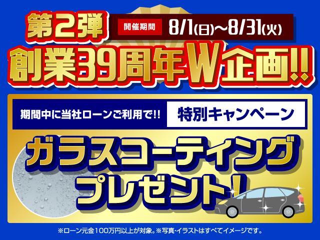 20S 4WD 禁煙車 フルセグ純正ナビTV Bluetoothオーディオ キーレスキー3個  エコモード ノーマルタイヤ4本(4枚目)