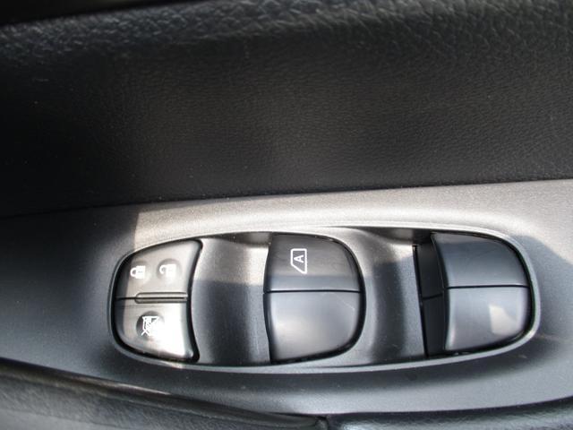 20S 4WD 禁煙車 フルセグ純正ナビTV Bluetoothオーディオ キーレスキー3個  エコモード ノーマルタイヤ4本(18枚目)