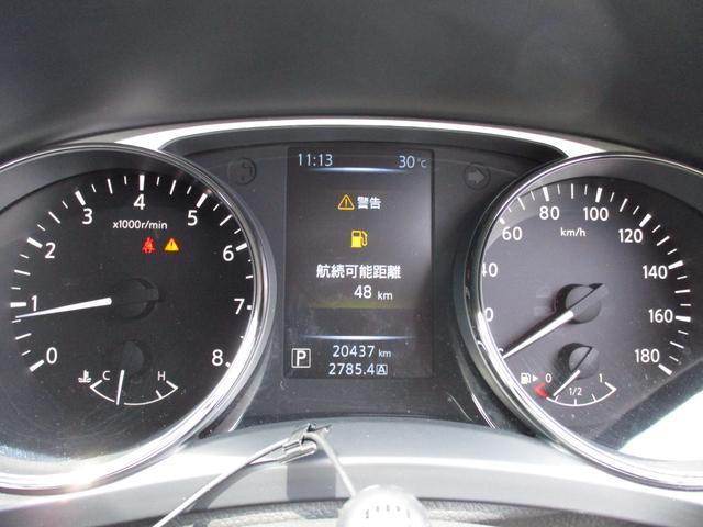 20S 4WD 禁煙車 フルセグ純正ナビTV Bluetoothオーディオ キーレスキー3個  エコモード ノーマルタイヤ4本(20枚目)