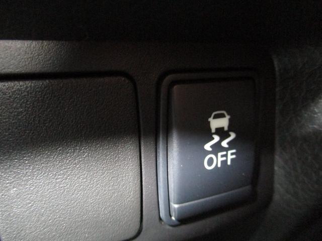 20S 4WD 禁煙車 フルセグ純正ナビTV Bluetoothオーディオ キーレスキー3個  エコモード ノーマルタイヤ4本(21枚目)