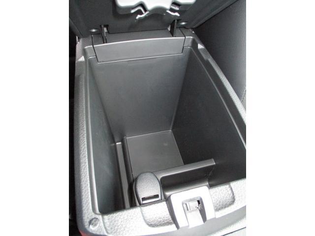 20S 4WD 禁煙車 フルセグ純正ナビTV Bluetoothオーディオ キーレスキー3個  エコモード ノーマルタイヤ4本(24枚目)