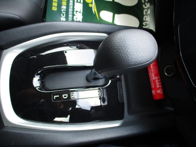 20S 4WD 禁煙車 フルセグ純正ナビTV Bluetoothオーディオ キーレスキー3個  エコモード ノーマルタイヤ4本(25枚目)
