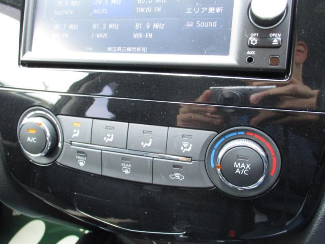 20S 4WD 禁煙車 フルセグ純正ナビTV Bluetoothオーディオ キーレスキー3個  エコモード ノーマルタイヤ4本(26枚目)