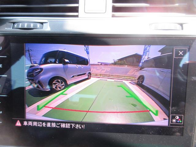 TSI コンフォートライン 禁煙車 フルセグ純正ナビTV(走行中視聴可) ガイドバックモニター ETC CD視聴 DVD再生 Bluetoothオーディオ スマートキー2個 プッシュスタート クルーズコントロール(29枚目)