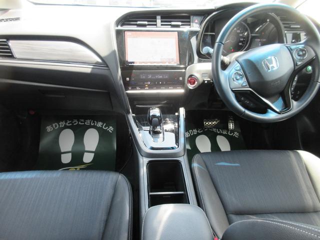 ハイブリッドZ ホンダセンシング ホンダセンシング 禁煙車 フルセグ純正ナビTV ガイドバックモニター ETC Bluetooth DVD CD クルーズコントロール ドライブレコーダー シートヒーター LEDヘッドライト(7枚目)