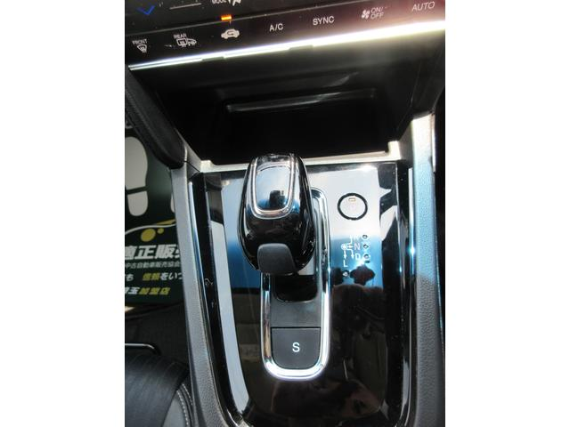 ハイブリッドZ ホンダセンシング ホンダセンシング 禁煙車 フルセグ純正ナビTV ガイドバックモニター ETC Bluetooth DVD CD クルーズコントロール ドライブレコーダー シートヒーター LEDヘッドライト(25枚目)