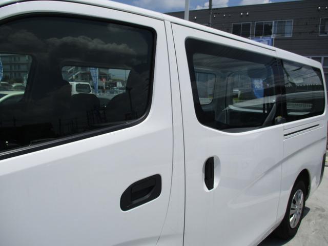 ロングDX 純正ナビゲーション バックモニター Bluetoothオーディオ ETC CD エマージェンシーブレーキ キーレスキー2個 ハロゲンヘッドライトシステム オートエアコン 6人乗り レンタカーアップ車(10枚目)
